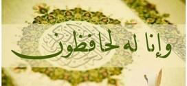 تشیع و دلایل عدم تحریف قرآن