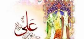 چرا عید غدیر بزرگتر ازاعیاد قربان و فطر است