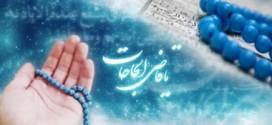 خواسته های خود را به خدا لیست کنیم؟ یا نه؟  پاسخ قرآنی – اگر از خدا درخواست نکنیم خلاف کرده ایم