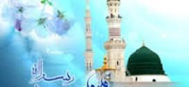 چهل حدیث درباره علم و دانش از پیامبر اکرم صلّی الله علیه و آله و سلم(ازنهج الفصاحه)